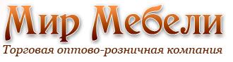 Угловой компьютерный стол, купить угловой компьютерный стол в Москве, цена, угловой компьютерный стол Москва