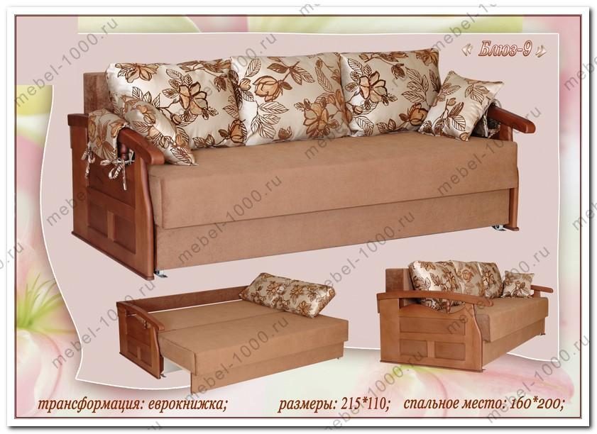Магазин Мебели Диваны Московская Область