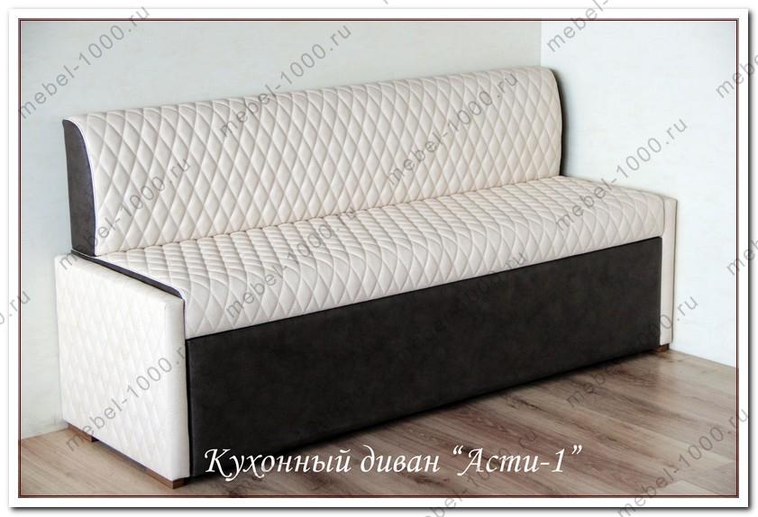 купить диван от производителя в москве фабрика 8 марта